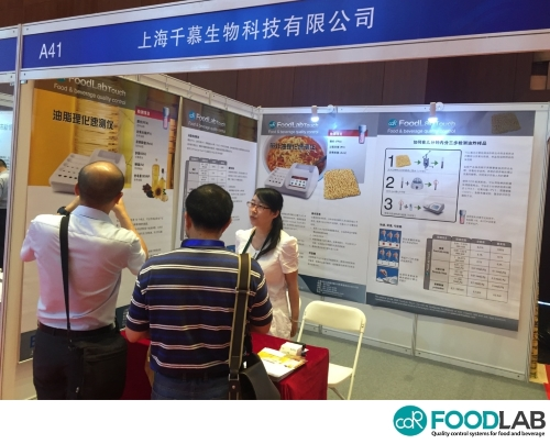CDR FoodLab, chemical analysis systems for QC fats and olis at China Annual Conference Oil and Fat  2016