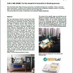 CNR study for innovation of brewing process with CDR BeerLab®